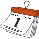 買取店から提示された査定額には有効期間があるので注意!