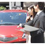 ディーラーで新車を購入する流れは! 初めての訪問からの納車まで