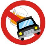 飲酒運転や無免許運転で事故を起こしたら自動車保険は使える?