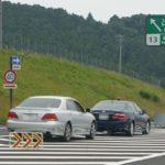高速道路での覆面パトカーの車種や特徴、見分け方は!