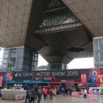 東京モーターショーってどんなもの? 魅力や歴史を紹介