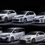 トヨタのスポーツシリーズ新ブランド「GR」 車種や特徴などを解説!