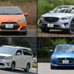 新車よりも「中古車」が得! 購入、維持、売却までのコスパを徹底比較!